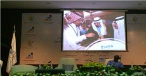 جامعة الملك سعود تشارك في منتدى الموهبة التقنية للعام 2012م بالمدينة المنورة