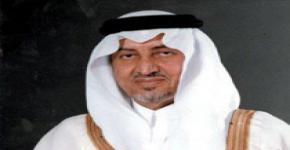 صاحب السمو الملكي الأمير خالد الفيصل يرعى ندوة  إعداد معلم المرحلة الإبتدائية في المملكة العربية السعودية