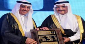 أمير الرياض يرعى حفل تخرج الدفعة 53 من طلاب الجامعة