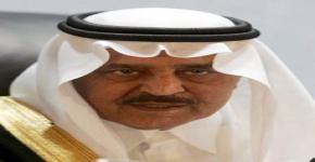 د. الغامدي : الأمير نايف ترك خلفه تراثاً وطنياً وإنسانياً فريداً سيظل منهلاً للأجيال القادمة وستبقى إنجازاته خالدة في ذاكرة الوطن