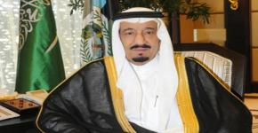 د. العثمان : الأمير سلمان رجل دولة من الطراز الأول ويحظي باحترام كافة أبناء الشعب السعودي