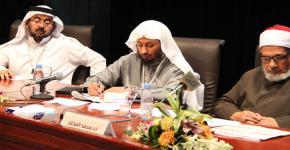 المؤتمر الدولي لتطوير الدراسات القرآنية بجامعة الملك سعود يختتم فعالياته بـ 18 توصية