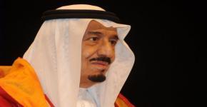 د.الغامدي  الأمير سلمان أحد أهم ركائز بناء الوطن وداعم للعلماء والباحثين والأعمال الخيرية