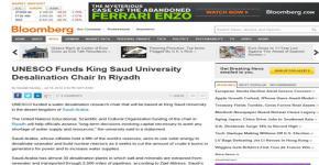 جهود عالمية لجامعة الملك سعود ومنظمة اليونسكو في مجالات الطاقة الشمسية وتحلية المياه