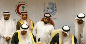 Saudi Red Crescent Authority (SRCA), KSU sign cooperation agreement