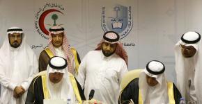 توقيع اتفاقية تعاون بين جامعة الملك سعود وهيئة الهلال الأحمر السعودي