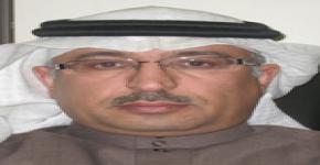 د. أحمد العامري وكيلاً للدراسات العليا والبحث العلمي بجامعة الملك سعود