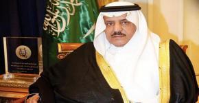 رحل أميرنا الغالي أمير الأمن والأمان