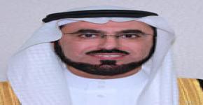 د. السلمان : اليوم الوطني وترسيخ الانتماء والولاء لهذا الوطن