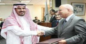 KSU Chemical Engineer Saeed Al-Zahrani Wins Shoman Award