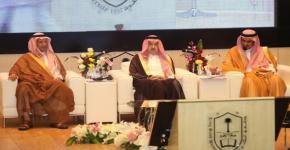 جامعة الملك سعود تكرم الباحثين والباحثات المتميزين والحاصلين على براءات اختراع عالمية والكليات الحاصلة على الاعتماد الاكاديمي والمتميزين في التدريس الجامعي