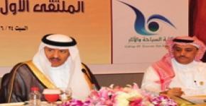 افتتاح الملتقى الأول لكليات السياحة والآثار بالمملكة