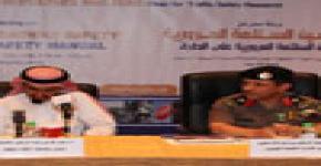 كرسي الأمير محمد بن نايف للسلامة المرورية بجامعة الملك سعود ينظم ورشة عمل دليل السلامة المرورية للطرق