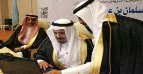 """KSU hosts conference """"Informatics and knowledge for change and the challenges faced by a knowledge-based society"""""""
