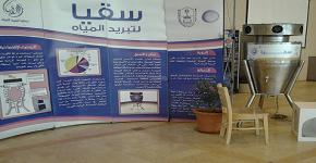 """Three-day exhibition """"Life Is An Idea"""" showcases female students' innovation"""