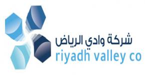 شركة وادي الرياض تعقد اجتماع جمعيتها العمومية وتقر إطلاق ١٤ شركة ناشئة