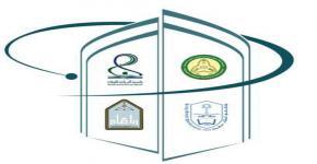 إعلان نتائج القبول للطالبات في الجامعات الحكومية بمدينة الرياض