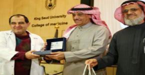 مدير الجامعة يدشن الحملة الوطنية التطوعية (أسعف ) بكلية الطب