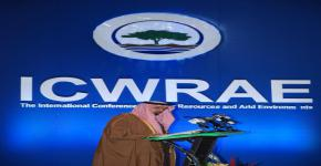 HRH Prince Khalid attends opening of Fourth Annual ICWRAE Conference
