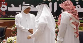 جامعة الملك سعود تقيم حفل المعايدة بالبهو الرئيسي