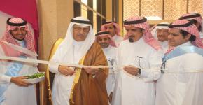 بالغنيم يفتتح يوم المهنة السابع في كلية علوم الأغذية والزراعة بجامعة الملك سعود