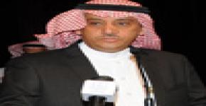 مدير جامعة الملك سعود يفتتح اللقاء السنوي لأعضاء هيئة التدريس والموظفين
