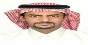 جامعة الملك سعود تحصل على براءة اختراع من المكتب الأمريكي تستخدم في قياس مسامية الخرسانة عن طريق مواد صديقة للبيئة