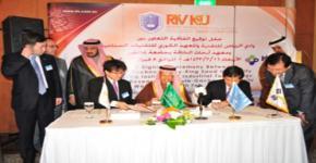 وادي الرياض للتقنية بجامعة الملك سعود يوقع مذكرتي تفاهم مع المعهد الكوري للتقنيات الصناعية