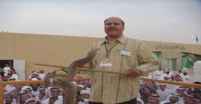 قسم علم الحيوان يشارك ضمن فعاليات مهرجان الجنادرية (27) بعرض مجموعة من العينات  الحيوانية المحنطة في جناح جامعة الملك سعود