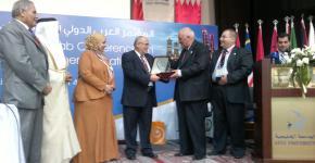 وفد الجودة شارك بالمؤتمر العربي الدولي لضمان جودة التعليم العالي