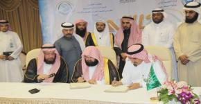 بتمويل من الشيخ العمودي، السديس مستشاراً لكرسي تعليم القرآن الكريم وإقرائه