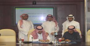 جامعة الملك سعود ممثلة بشركة وادي الرياض توقع اتفاقية تعاون مشترك مع شركة ألبان الصافي