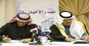 الجامعة و وكالة الأنباء السعودية توقعان اتفاقية تعاون