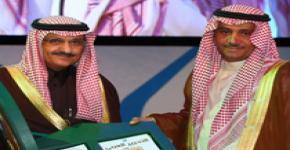"""أمير الرياض يفتتح الندوة الدولية """" قراءة التراث الأدبي واللغوي في الدراسات الحديثة """""""