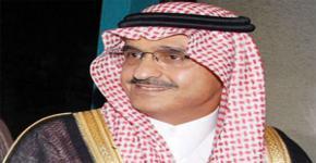 أمير منطقة الرياض يرعى ملتقي كبار القراء بجامعة الملك سعود يوم الاثنين