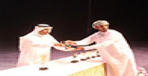 مهرجان الخليج المسرحي  بجامعة الملك سعود يختتم نشاطاته ويعلن الفائزين