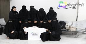 Nursing Club volunteers travel to Mecca to assist Hajj pilgrims