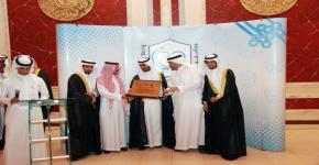 Latest nursing graduates lauded at KSU