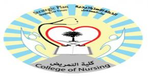 College of Nursing holds Strategic Plan workshop