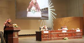د. العثمان يفتتح المنتدى السعودي الأول للخدمات الطبية الطارئة بجامعة الملك سعود