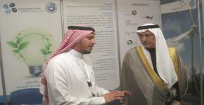 شركة وادي الرياض استعرضت دورها في إطلاق وتنمية الشركات الريادية
