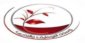 Olaysha Center for Girls Employment and Training Unit speaks on co-operative training
