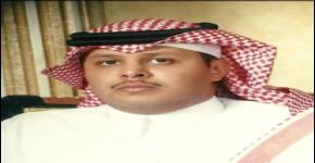 المهندس عثمان بن عبدالله الشهري مساعدا لمدير عام المشاريع