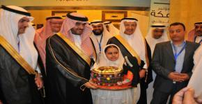 نيابة عن صاحب السمو الملكي الأمير مشعل بن عبدالله بن عبدالعزيز أمير منطقة مكة المكرمة وكيل إمارة منطقة مكة المكرمة يفتتح مؤتمر مكة الدولي الحادي عشر لطب الأسنان