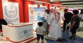 شارك كرسي الأمير متعب بن عبد الله لابحاث المؤشرات الحيوية في فعاليات الحملة التوعوية لبرنامج كراسي البحث