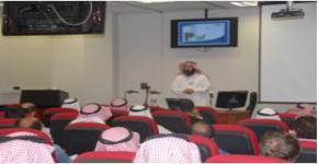 ندوه تعريفية بالجمعية العلمية السعودية للعلوم الفيزيائية