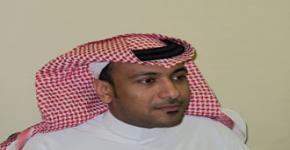 بن سلوم مديراً لإدارة التخطيط التطويري بعمادة التطوير
