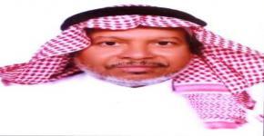 كرسي الأمير عبدالله بن خالد لأبحاث حساسية القمح يعقد دورة طب الجهاز الهضمي