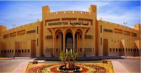 KSU Rector Badran Al-Omar visits Preparatory Year (PY) Deanship
