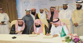 KSU inaugurates Holy Quran Teaching and Reading Chair